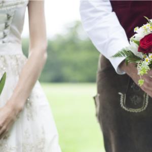 Hochzeit.at